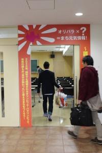 参加者の気分を盛り上げる、特設ゲートを設置した入口。