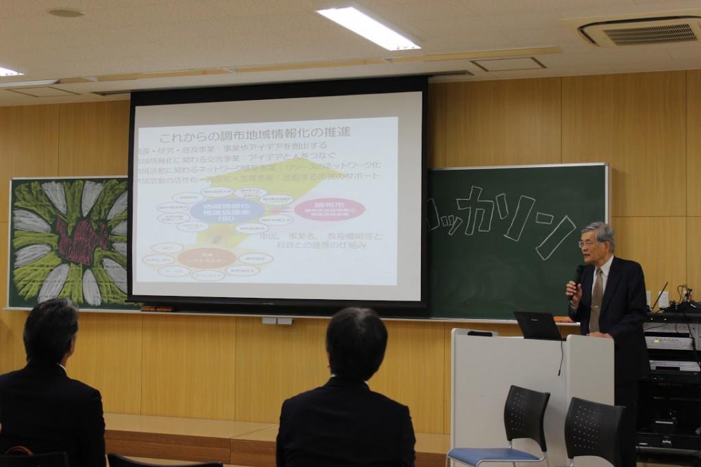 地域情報化の議論の場について説明する、調布地域情報化推進協議会 会長の三木先生
